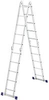 Лестница-трансформер СибрТех 97883 -