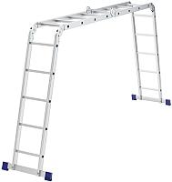 Лестница-трансформер СибрТех 97884 -
