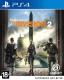 Игра для игровой консоли Sony PlayStation 4 Tom Clancy's The Division 2 -