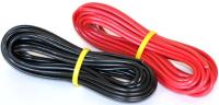 Комплект проводов для теплого пола Caleo КП-1.5-20 -