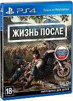 Игра для игровой консоли Sony PlayStation 4 Жизнь После -