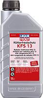 Антифриз Liqui Moly Kuhlerfrostschutz KFS 13 / 21139 (1л, красный) -