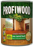 Лак Profiwood Для паркета (800мл, полуматовый) -