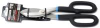Ножницы по металлу Forsage F-5055P112 -