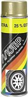 Краска автомобильная MoTip Для дисков / 04008 (0.5л, золото) -