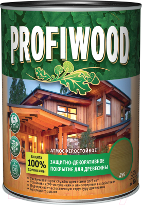 Защитно-декоративный состав Profiwood Для древесины (750мл, калужница)