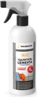Удалитель цемента Goldbastik BL 41 (500мл) -