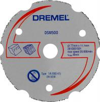 Отрезной диск Dremel 2.615.S50.0JA -