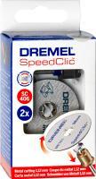 Набор отрезных дисков Dremel 2.615.S40.6JC -