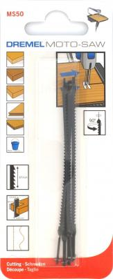 Набор оснастки Dremel 2.615.MS5.0JA - общий вид