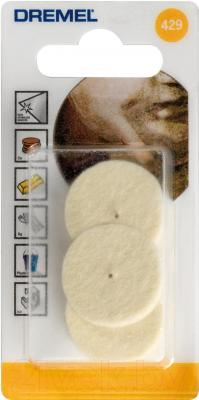 Набор оснастки Dremel 2.615.042.9JA - общий вид