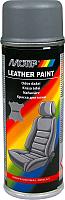 Краска автомобильная MoTip 04232BS (200мл, серый) -
