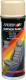 Краска автомобильная MoTip Для кожи / 04234BS (200мл, бежевый) -