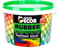Краска Super Decor Резиновая №00 Белоснежный (1кг) -