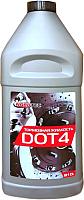 Тормозная жидкость Nordtec DOT 4 (910г) -