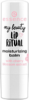 Бальзам для губ Essence My Beauty Lip Ritual Moisturizing Balm увлажняющий тон 03 (4.8г) -