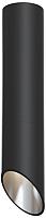 Потолочный светильник Maytoni Lipari C026CL-01B -
