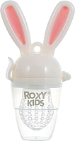 Ниблер Roxy-Kids Bunny Twist RFN-006 (розовый) -