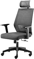 Кресло офисное Norden Prestige / A910-FX363-3 (серый/серый/черный) -