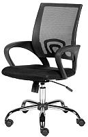 Кресло офисное Norden Spring Chrome / 804-1 chrome AB01-AC01 (хром/черный/черный) -