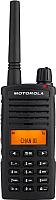 Радиостанция Motorola XT665D -