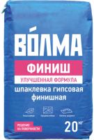 Шпатлевка Волма Финиш (20кг) -