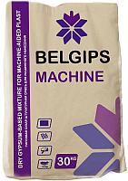 Штукатурка Belgips Machine (30кг) -