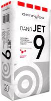 Шпатлевка Danogips Dano Jet 9 (20кг) -