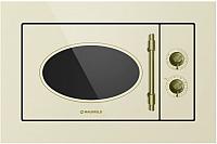 Микроволновая печь Maunfeld JBMO.20.5GRIB -