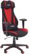 Кресло геймерское Halmar Abart (черный/красный) -