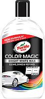 Полироль для кузова Turtle Wax Color Magic Bright White Wax / 52712 (500мл, ярко-белый) -