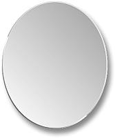 Зеркало Алмаз-Люкс 8с-С/057 -