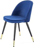 Стул Halmar K315 (синий/черный/золото) -
