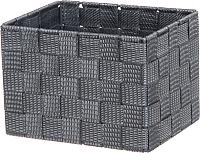 Набор корзин 4living Julietta 3078142 (темно-серый) -