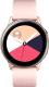 Умные часы Samsung Galaxy Watch Active / SM-R500NZDASER (нежная пудра) -