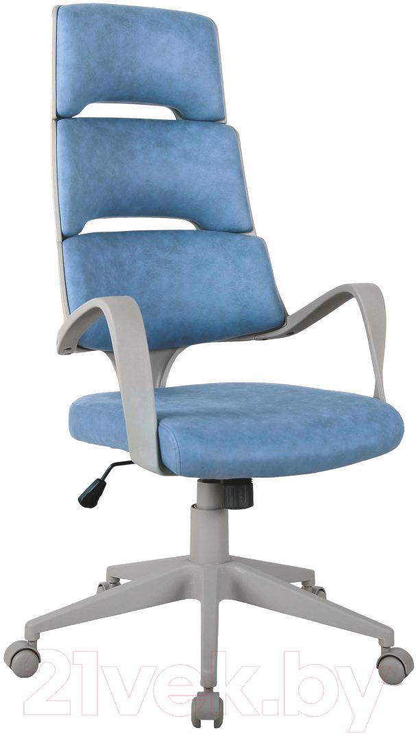 Кресло офисное Halmar, Calypso (синий/серый), Китай, Calypso (Halmar)  - купить со скидкой