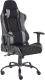 Кресло геймерское Halmar Drake (черный/серый) -