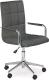 Кресло офисное Halmar Gonzo 3 (темно-серый) -