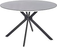 Обеденный стол Halmar Avelar (черный/белый) -