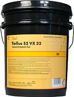 Индустриальное масло Shell Tellus S2 VX 32 (20л) -