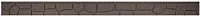 Бордюр садовый Orlix Stones EU5100057 (коричневый) -