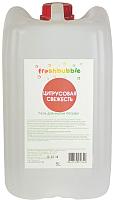 Средство для мытья посуды Freshbubble Цитрусовая свежесть (5л) -