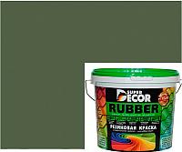 Краска Super Decor Резиновая №01 Ондулин зеленый (3кг) -