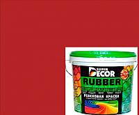 Краска Super Decor Резиновая №04 Дикая вишня (3кг) -