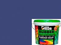 Краска Super Decor Резиновая №08 Норвежский дом (3кг) -