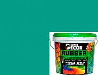 Краска Super Decor Резиновая №10 Морская волна (1кг) -