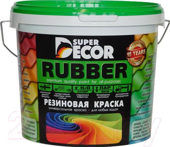 Купить Краска Super Decor, Резиновая №11 Оранжевое лето (1кг), Россия, оранжевый