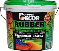 Краска Super Decor Резиновая №11 Оранжевое лето (3кг) -