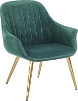 Кресло мягкое Halmar Elegance 2 (темно-зеленый/золотой) -