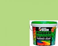 Краска Super Decor Резиновая №20 Фисташка (3кг) -